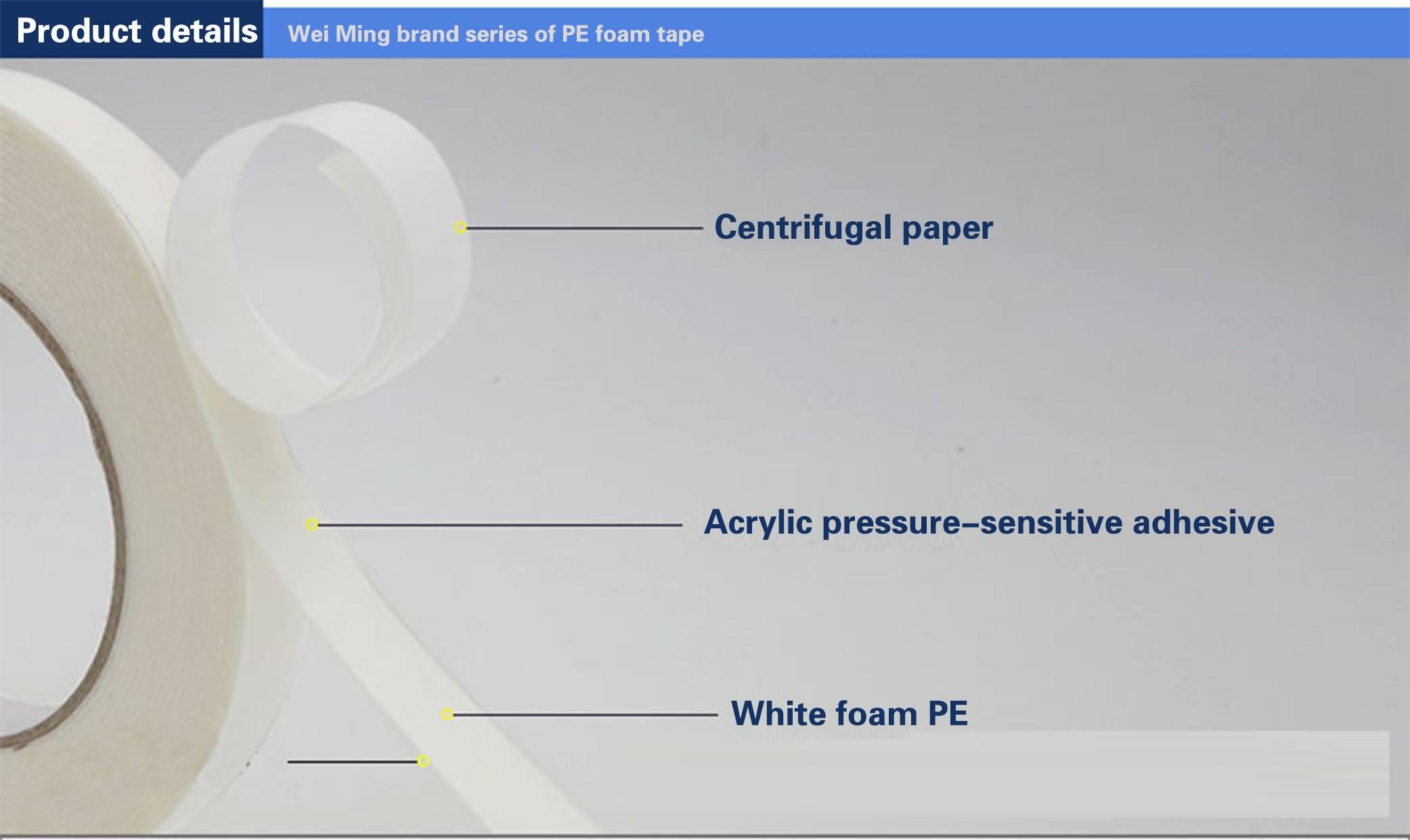 foam tape PE foam tape details  manufanturer