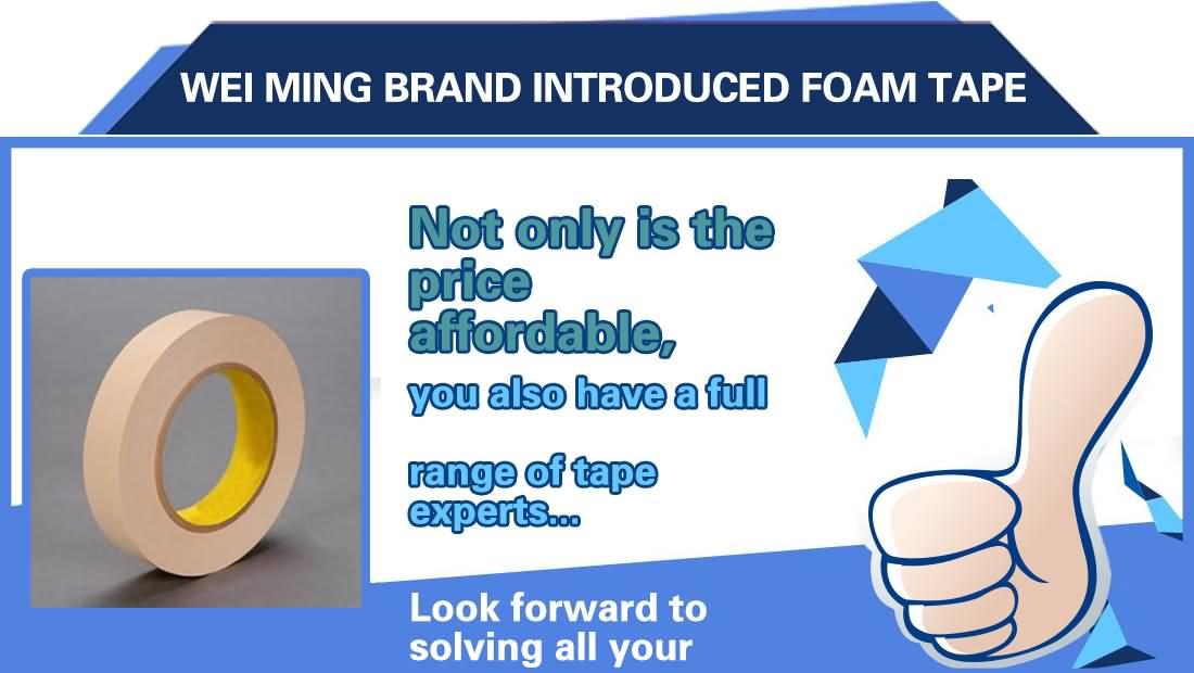 Weiming foam tape china PE foam tape supplier